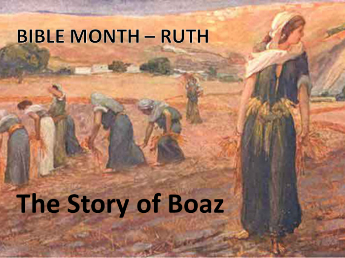 Story of Boaz